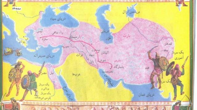 آریائیان (هند و ایرانیان)