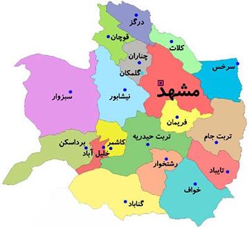 تقسیم خراسان و نظام سلسله مراتب جدید شهری در منطقه